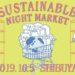 一夜限りの「サステナブルナイトマーケット」渋谷で開催!